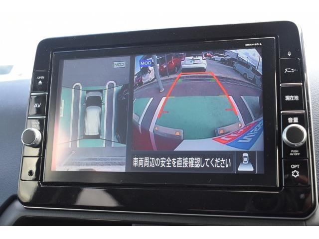 ハイウェイスター X 純正9インチナビ フルセグTV ETC アラウンドビューモニター LEDヘッドライト エマージェンシーブレーキ コーナーセンサー 踏み間違い防止 インテリキー(7枚目)