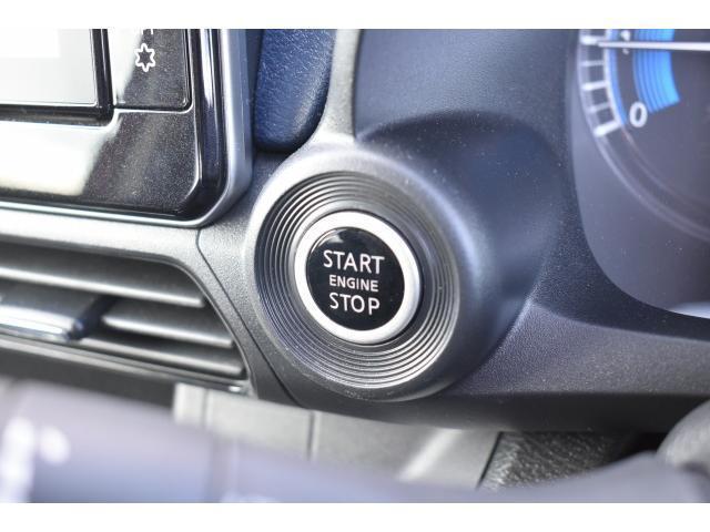 ハイウェイスター X 純正9インチナビ フルセグTV ETC アラウンドビューモニター LEDヘッドライト エマージェンシーブレーキ コーナーセンサー 踏み間違い防止 インテリキー(11枚目)