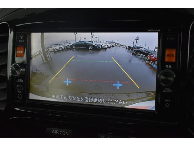 15RX Vセレクション 純正ナビゲーション フルセグTV バックモニター ETC キセノンヘッドライト エマージェンシーブレーキ 純正アルミホイール インテリジェントキー(6枚目)