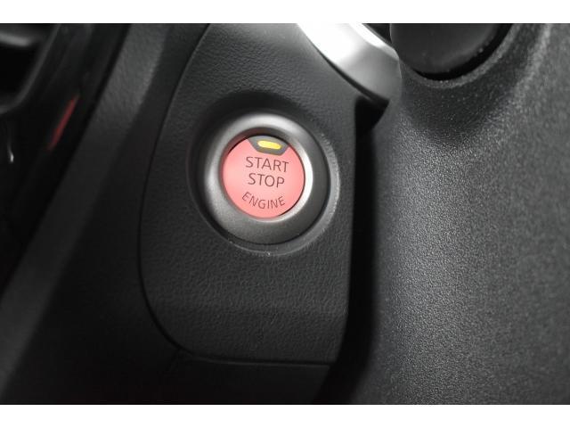15RX Vセレクション 純正ナビゲーション フルセグTV バックモニター ETC キセノンヘッドライト エマージェンシーブレーキ 純正アルミホイール インテリジェントキー(10枚目)