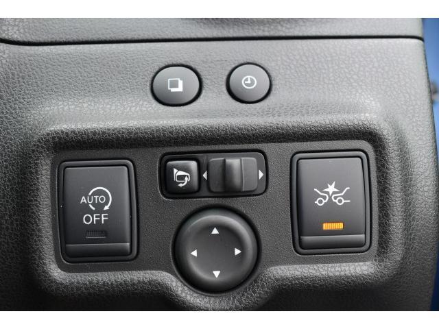 X DIG-S Vセレクション+セーフティ 純正ナビ フルセグTV アラウンドビューモニター LEDヘッド ETC エマージェンシーブレーキ コーナーセンサー 踏み間違い防止 インテリキー オートエアコン(10枚目)
