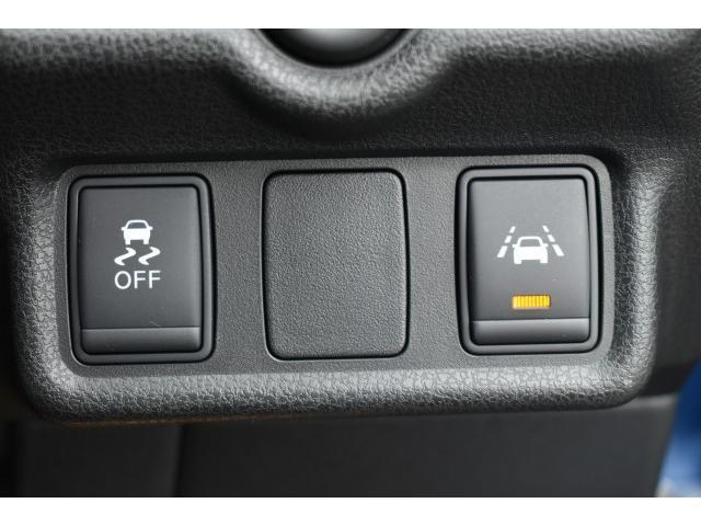 X DIG-S Vセレクション+セーフティ 純正ナビ フルセグTV アラウンドビューモニター LEDヘッド ETC エマージェンシーブレーキ コーナーセンサー 踏み間違い防止 インテリキー オートエアコン(11枚目)