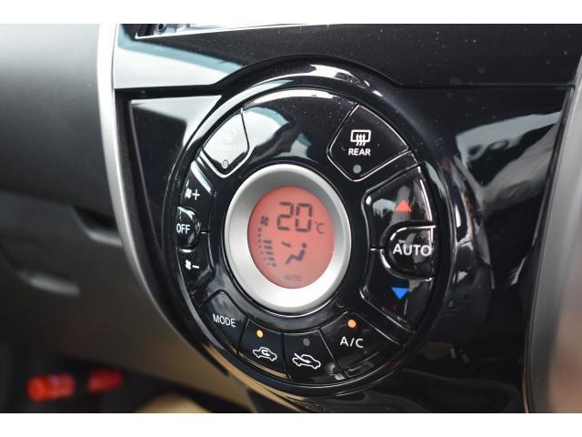 X DIG-S Vセレクション+セーフティ 純正ナビ フルセグTV アラウンドビューモニター LEDヘッド ETC エマージェンシーブレーキ コーナーセンサー 踏み間違い防止 インテリキー オートエアコン(13枚目)