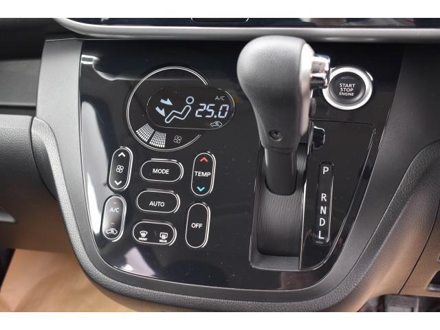 ハイウェイスター Gターボ ターボ 純正ナビ フルセグTV アラウンドビューモニター 両側オートスライド クルーズコントロール LEDヘッド エマージェンシー^ブレーキ ハイビームアシスト インテリキー(14枚目)