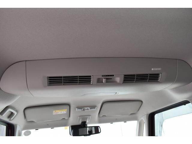 ハイウェイスター Gターボ ターボ 純正ナビ フルセグTV アラウンドビューモニター 両側オートスライド クルーズコントロール LEDヘッド エマージェンシー^ブレーキ ハイビームアシスト インテリキー(23枚目)