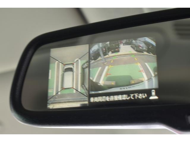ハイウェイスター Xターボ 純正ナビ フルセグTV アラウンドビューモニター 左オートスライド LEDヘッドライト エマージェンシーブレーキ 踏み間違い防止 ドライブレコーダー インテリジェントキー(9枚目)