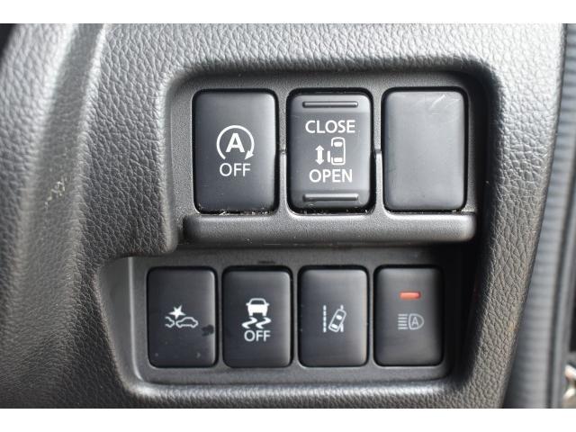 ハイウェイスター Xターボ 純正ナビ フルセグTV アラウンドビューモニター 左オートスライド LEDヘッドライト エマージェンシーブレーキ 踏み間違い防止 ドライブレコーダー インテリジェントキー(10枚目)