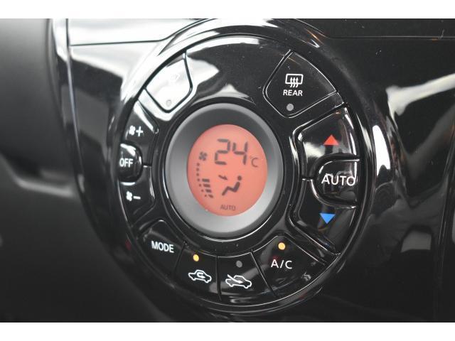 e-パワー X Vセレクション ワンオーナー 純正ナビ フルセグTV ETC アラウンドビューモニター インテリジェントクルーズコントロール LEDヘッドライト エマブレ コーナーセンサー 踏み間違い防止 インテリキー(11枚目)
