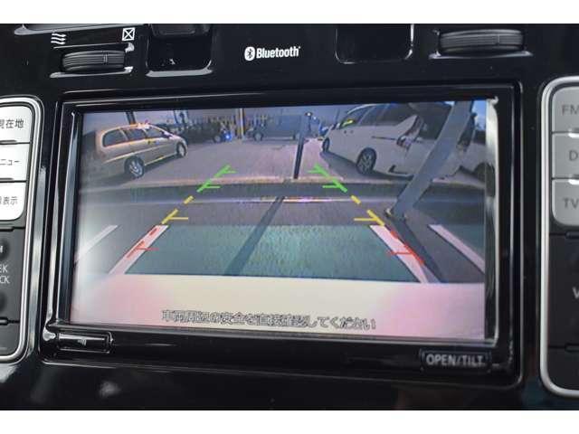 X(24kwh) 純正ナビ フルセグTV バックモニター ETC クルーズコントロール シートヒーター LEDヘッドライト オートライト インテリキー エマージェンシーブレーキ(8枚目)
