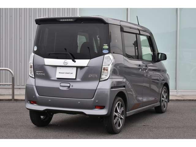 ハイウェイスター Gターボ ワンオーナー HDDナビゲーション フルセグTV  アラウンドビューモニター 両側オートスライドドア LEDヘッドライト エマージェンシーブレーキ ETC ドラレコ クルーズコントロール(4枚目)