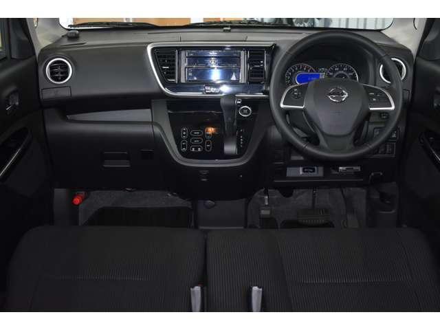 ハイウェイスター Gターボ ワンオーナー HDDナビゲーション フルセグTV  アラウンドビューモニター 両側オートスライドドア LEDヘッドライト エマージェンシーブレーキ ETC ドラレコ クルーズコントロール(5枚目)