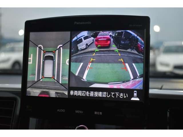 ハイウェイスター Gターボ ワンオーナー HDDナビゲーション フルセグTV  アラウンドビューモニター 両側オートスライドドア LEDヘッドライト エマージェンシーブレーキ ETC ドラレコ クルーズコントロール(7枚目)