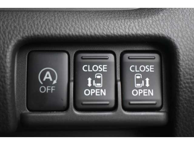 ハイウェイスター Gターボ ワンオーナー HDDナビゲーション フルセグTV  アラウンドビューモニター 両側オートスライドドア LEDヘッドライト エマージェンシーブレーキ ETC ドラレコ クルーズコントロール(11枚目)