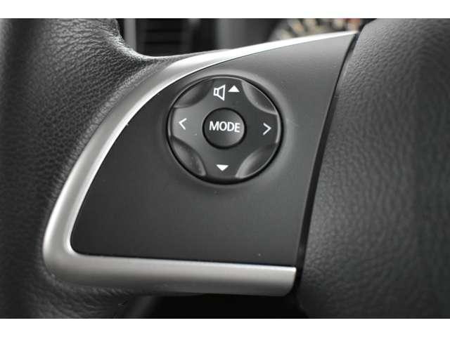 ハイウェイスター Gターボ ワンオーナー HDDナビゲーション フルセグTV  アラウンドビューモニター 両側オートスライドドア LEDヘッドライト エマージェンシーブレーキ ETC ドラレコ クルーズコントロール(14枚目)