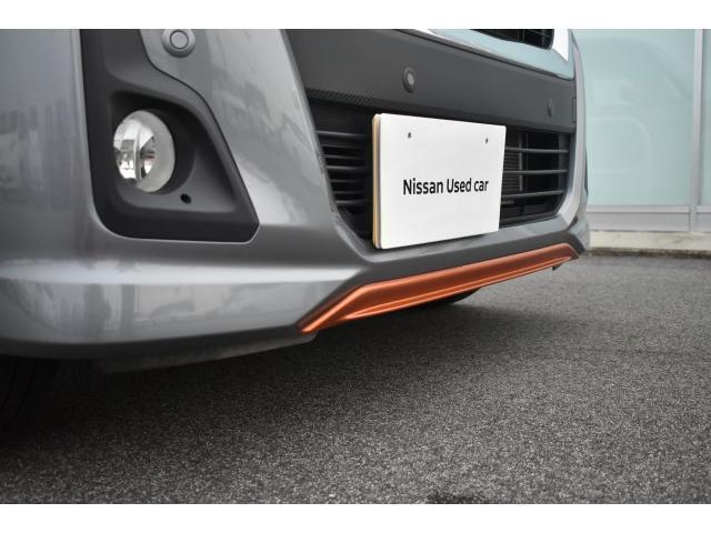 ハイウェイスター Gターボ ワンオーナー HDDナビゲーション フルセグTV  アラウンドビューモニター 両側オートスライドドア LEDヘッドライト エマージェンシーブレーキ ETC ドラレコ クルーズコントロール(22枚目)