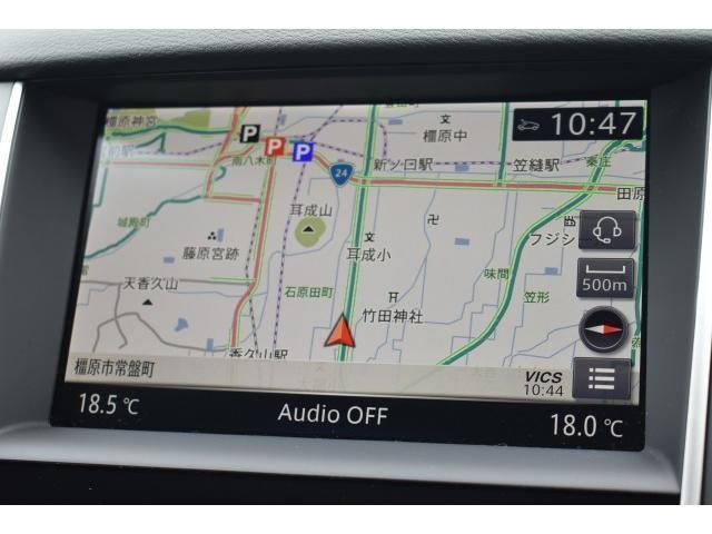 ハイブリッド GT タイプSP 純正ナビ フルセグTV プロパイロット2.0 BOSEサウンドシステム アラウンドビューモニター 黒革シート シートヒーター ETC2.0 パワーシート エマブレ コーナーセンサー パドルシフト(5枚目)