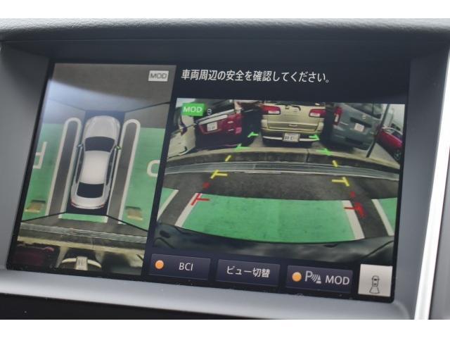 ハイブリッド GT タイプSP 純正ナビ フルセグTV プロパイロット2.0 BOSEサウンドシステム アラウンドビューモニター 黒革シート シートヒーター ETC2.0 パワーシート エマブレ コーナーセンサー パドルシフト(6枚目)