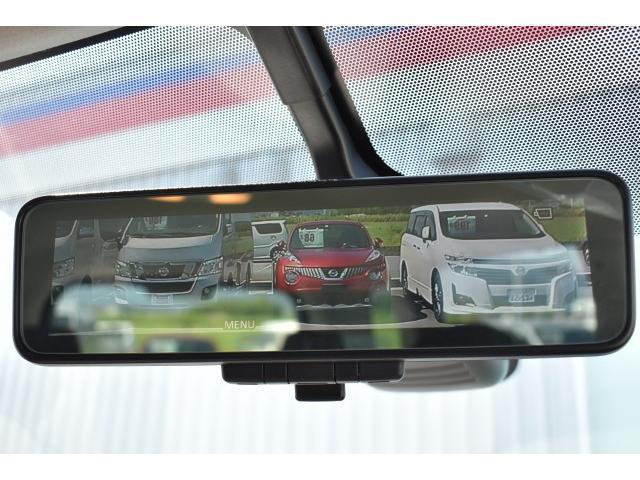 ハイウェイスターG 登録済未使用車 セーフティパックB 後席エアコン プロパイロット 両側オート LEDヘッド アラビュー エマブレ コーナーセンサー 踏み間違い プレミアムインテリア スマートルームミラー インテリキー(7枚目)