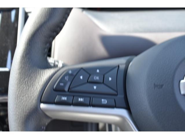 ハイウェイスターG 登録済未使用車 セーフティパックB 後席エアコン プロパイロット 両側オート LEDヘッド アラビュー エマブレ コーナーセンサー 踏み間違い プレミアムインテリア スマートルームミラー インテリキー(8枚目)