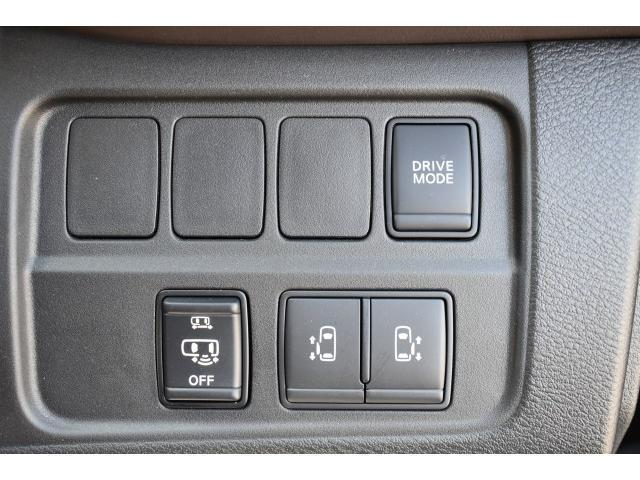 ハイウェイスターG 登録済未使用車 セーフティパックB 後席エアコン プロパイロット 両側オート LEDヘッド アラビュー エマブレ コーナーセンサー 踏み間違い プレミアムインテリア スマートルームミラー インテリキー(10枚目)