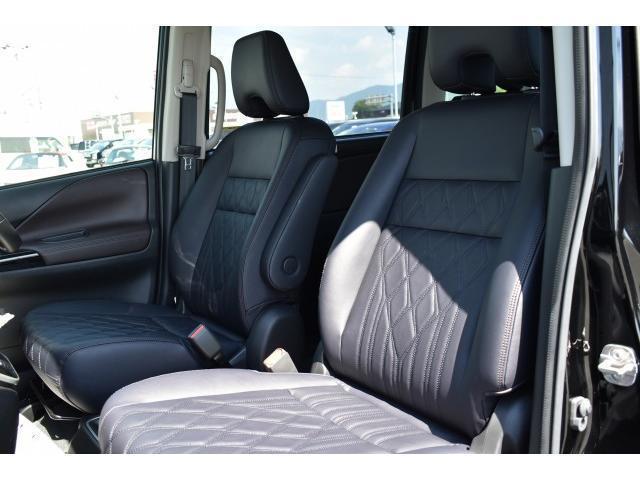 ハイウェイスターG 登録済未使用車 セーフティパックB 後席エアコン プロパイロット 両側オート LEDヘッド アラビュー エマブレ コーナーセンサー 踏み間違い プレミアムインテリア スマートルームミラー インテリキー(20枚目)