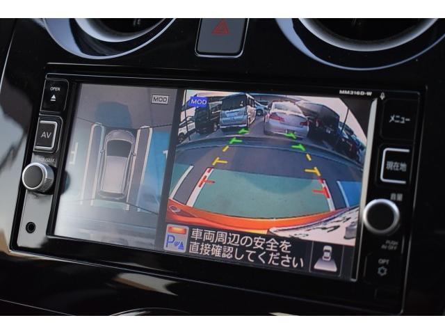e-パワー X 純正ナビ フルセグTV エマージェンシーブレーキ 踏み間違い防止 コーナーセンサー スマートルールミラー インテリキー(7枚目)