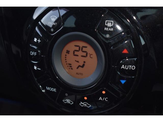 e-パワー X 純正ナビ フルセグTV エマージェンシーブレーキ 踏み間違い防止 コーナーセンサー スマートルールミラー インテリキー(10枚目)