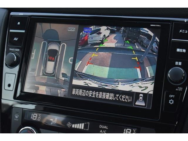20Xi 純正ナビ フルセグ クルーズコントロール プロパイロット エマージェンシーブレーキ コーナーセンサー アイドリングストップ(7枚目)