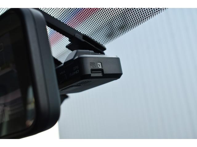 20Xi 純正ナビ フルセグ クルーズコントロール プロパイロット エマージェンシーブレーキ コーナーセンサー アイドリングストップ(11枚目)