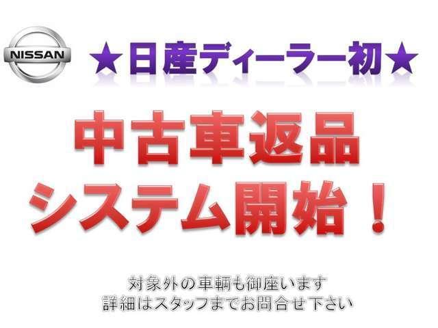 日産 リーフ X 弊社試乗車ナビTVバックカメラシートヒーターバックカメラ