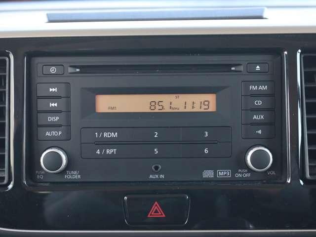 日産 デイズルークス ハイウェイスター X インテリキセノン自動ブレーキAVM