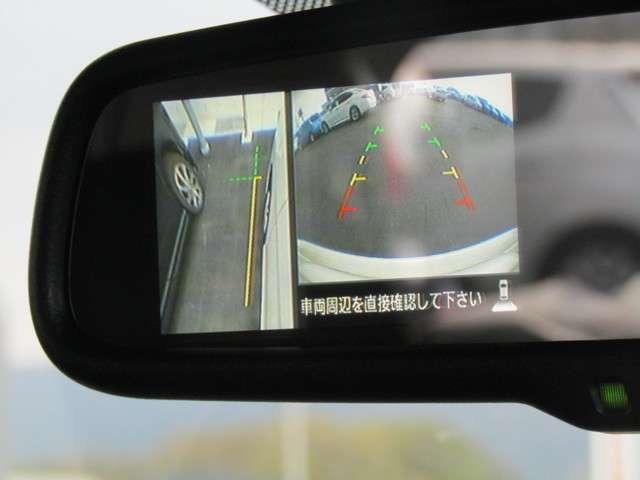 日産 デイズ ハイウェイスター X 4WD登録済未使用車キセノンAVM