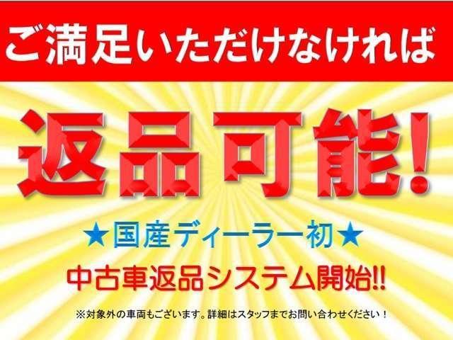 VIP パワーシートパッケージ WナビWSR黒革 全Pシート(4枚目)