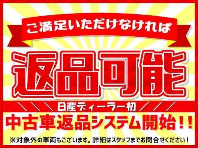 日産 デイズ J 弊社試乗車 自動ブレーキ キーレス