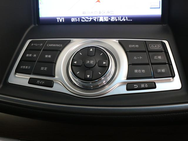 日産 ティアナ 250XL ワンオーナーHDDナビTVキセノンETC