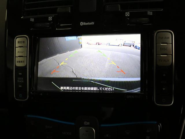 G(30kwh) メーカーナビクルコンバックカメラエマブレ(4枚目)