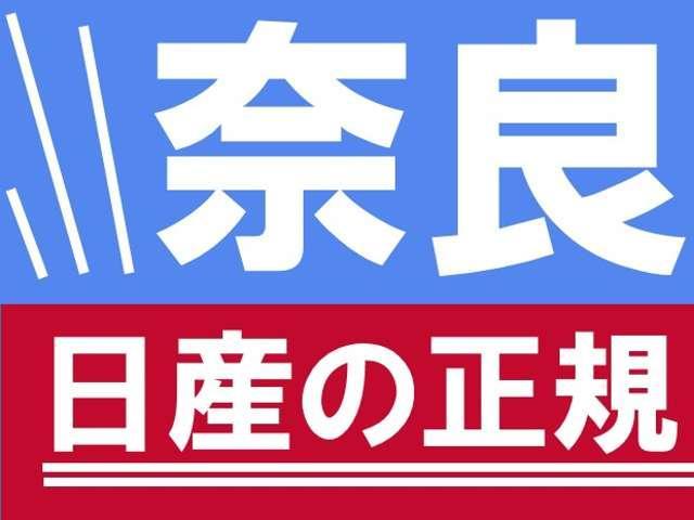 e-パワーニスモ S 弊社試乗車ナビアラウンドビュークルコン(2枚目)