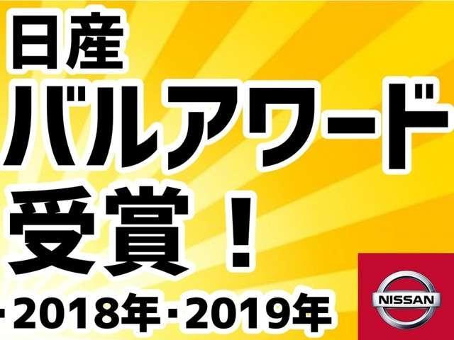 「日産」「デイズルークス」「コンパクトカー」「奈良県」の中古車3