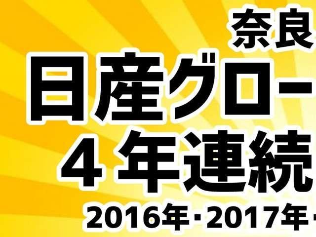 「日産」「リーフ」「コンパクトカー」「奈良県」の中古車2