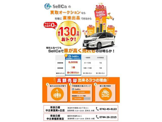 「日産」「リーフ」「コンパクトカー」「奈良県」の中古車22