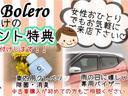 ボレロ X届出済未使用車9インチナビAVMエマブレ踏み間違い(3枚目)