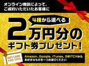 e+ G弊社社用車BOSE純正ナビプロパイアラモニ(20枚目)