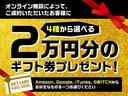 ハイブリッドZ パノラミックビューモニター T-CONNECTナビキット ビルトインETC ナビ連動 シートヒーター アームレスト(19枚目)