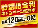 ハイブリッドZ パノラミックビューモニター T-CONNECTナビキット ビルトインETC ナビ連動 シートヒーター アームレスト(20枚目)