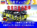 日産 ノート モード・プレミアグレージュコンビインテリLED自動ブレーキ
