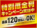 X 弊社試乗車ナビTVプロパイロット6KW充電アルミLED(15枚目)