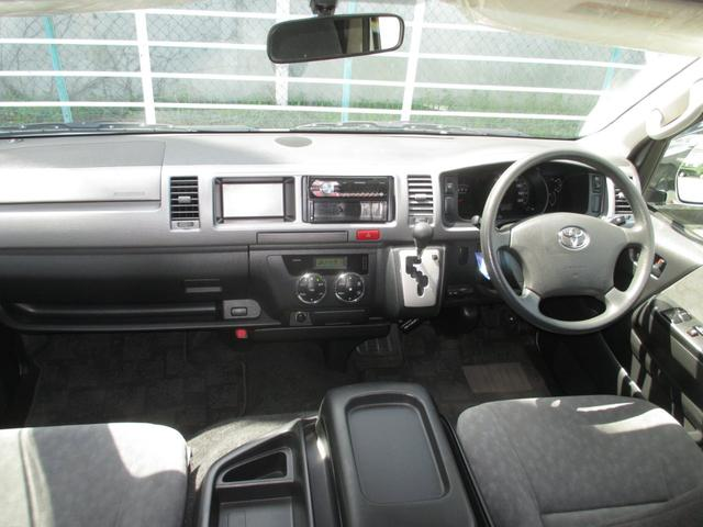 トヨタ ハイエースワゴン グランドキャビン