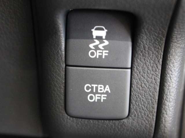 ホンダ N BOX G SSパッケージ 登録済未使用車