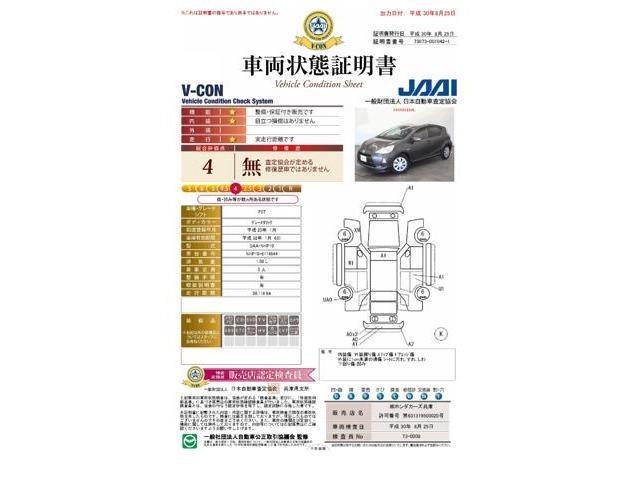 トヨタ アクア 1.5 G メモリーナビ ETC