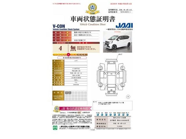 カスタム RS ハイパーSAII メモリナビ リアカメラ ワ(20枚目)